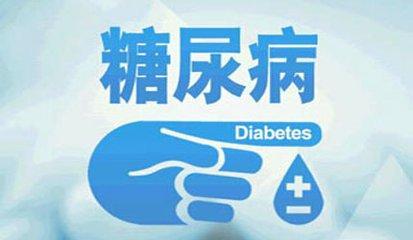 糖尿病盲真不少!六个原因阻碍你治好