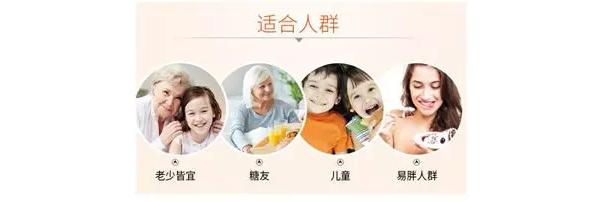 母亲节 果苷糖限量拼团活动开始了!