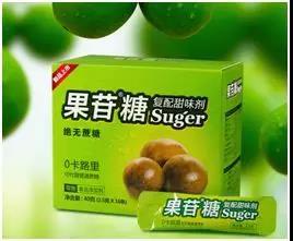 母亲节|果苷糖限量拼团活动开始了!