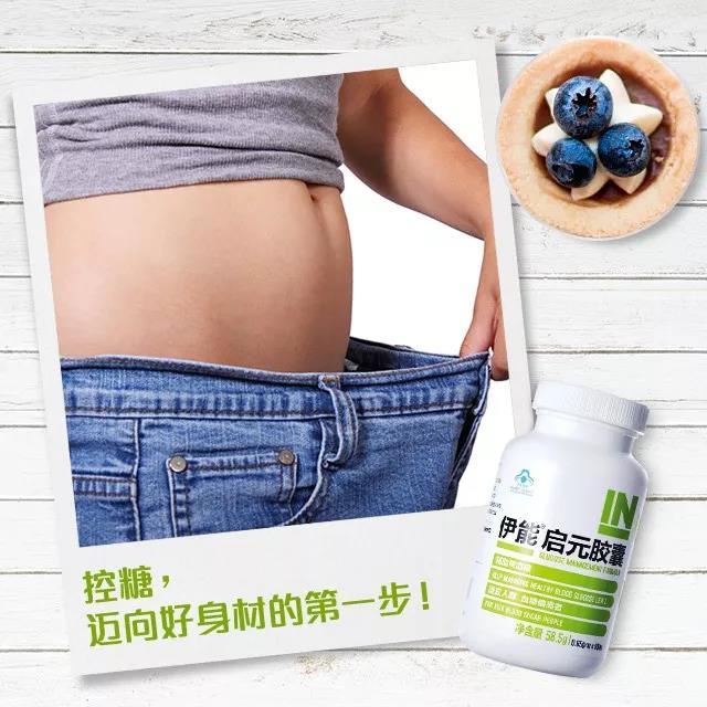 """伊姐课堂│""""吃多了,运动一下就弥补了"""",有这想法你就别减肥了"""
