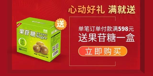一大波福利重磅来袭,国庆佳节这样吃更健康!