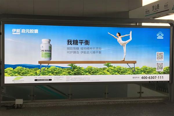 永州专利产业化产品科普宣传挺进大上海